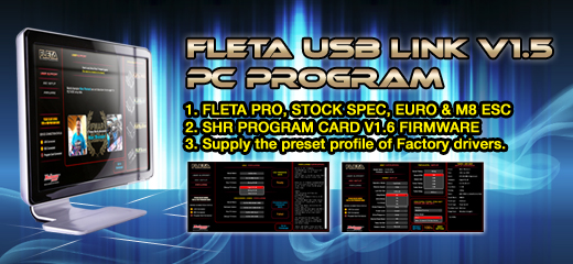 FLETA USB Link V1.5 PC program for FLETA M8